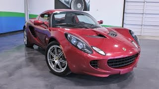 Supercharged Lotus Elise: Test Drive Review