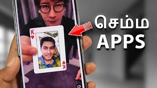 8 செம்ம APPS | Top 8 Best Android Apps in 2019