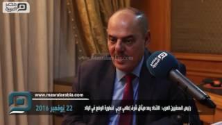 مصر العربية | رئيس الصحفيين العرب:  الاتحاد يعد ميثاق شرف إعلامي عربي  لخطورة الوضع في البلاد