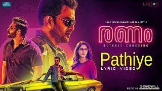 Ranam Lyric Video | Pathiye | Nirmal Sahadev | Prithviraj Sukumaran | Isha Talwar | Jakes Bejoy