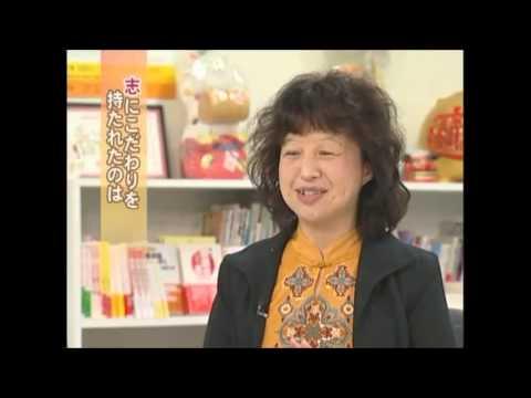 大谷由里子 ビッグインタビュー...