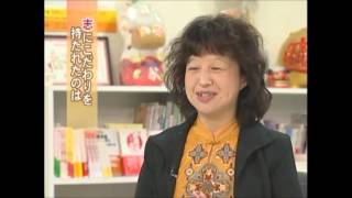 大谷由里子  ビッグインタビューズ 「ココロの元気」のつくり方~「感じて・興味を持って・動く」人づくり~