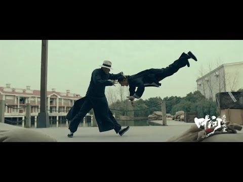 Download FILM ACTION TERBARU- IP MAN AND FOUR KINGS 2019-SUBTITLE INDONESIA