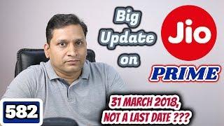 #582 Huawei P20 Pro, Mix 2s, Mi Gaming Laptop, No StreetView India, Jio Prime Offer