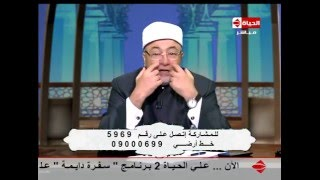 شاهد...خالد الجندي: يجوز رفع أجهزة التنفس الصناعي عن المريض بشرط