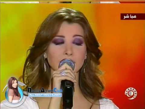 Nancy Ajram Elli Kan Al Doha Festival