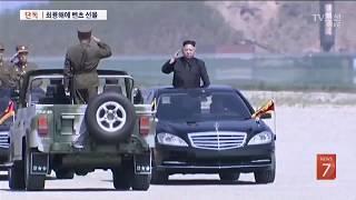 Люксовые автомобили лидера Северной Кореи Ким Чен Ына Обзор лучших авто главы КНДР, закрытой страны