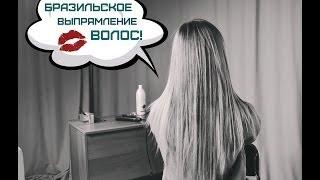 Уроки красоты на www.7days.ru. Бразильское выпрямление волос!(Спасибо за подписку! Как сделать процедуру