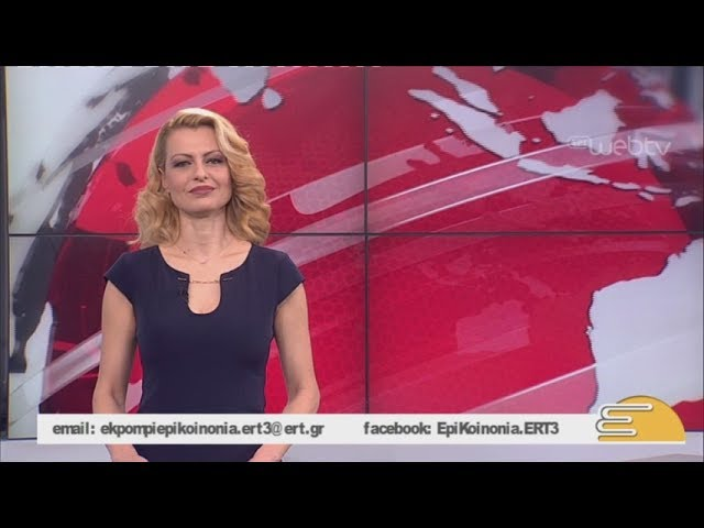 <span class='as_h2'><a href='https://webtv.eklogika.gr/titloi-eidiseon-ert3-10-00-23-01-2019-ert' target='_blank' title='Τίτλοι Ειδήσεων ΕΡΤ3 10.00 | 23/01/2019 | ΕΡΤ'>Τίτλοι Ειδήσεων ΕΡΤ3 10.00 | 23/01/2019 | ΕΡΤ</a></span>