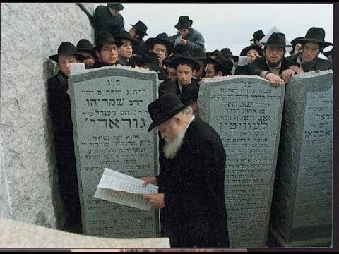 Who Compiled The 'Ma'aineh Lashon' That's Read At The Ohel?