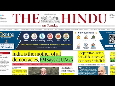 26 September 2021The Hindu Newspaper today The Hindu Full Newspaper analysis Editorial analysis#UPSC