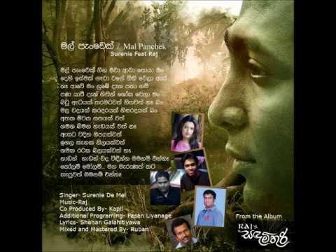 Mal Panchek- Surenie feat Raj