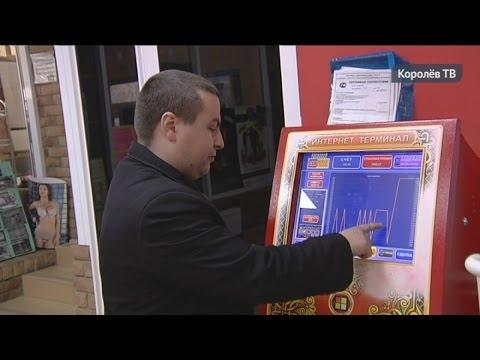 Хозяин игрового автомата не захотел отдавать его сотрудникам   прокуратуры