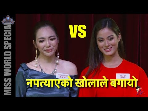 Shrinkhala mistake: Nepal VS Singapore at head to head challenge in Miss World 2018