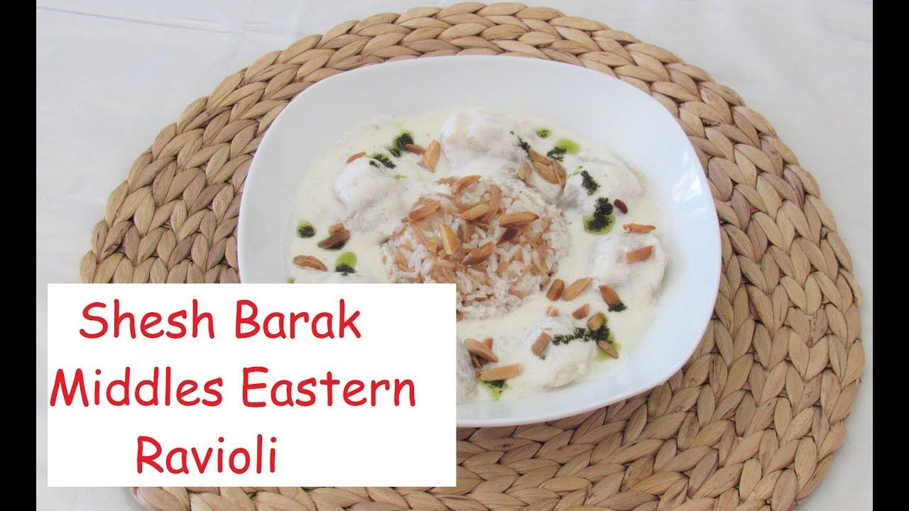 Shesh Barak Middle Eastern Meat Ravioli in Yogurt Sauce / Recipe ...