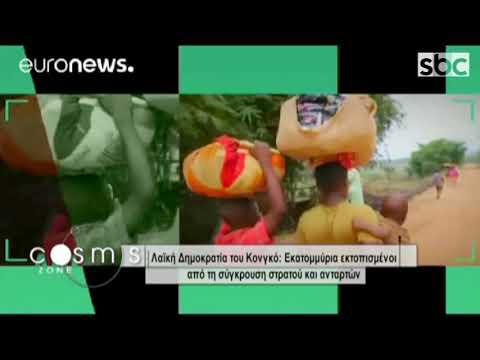 COSMOS εκπ 17 | 17-01-18 | SBC TV
