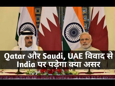 Know About The Qatar Blockade That Could Trigger One Of The Worst Rifts In Arab World