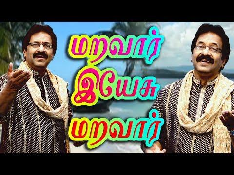 Jollee Abraham- Maravaar Yesu-Tamil Christian Song HD 2016 [Official ]