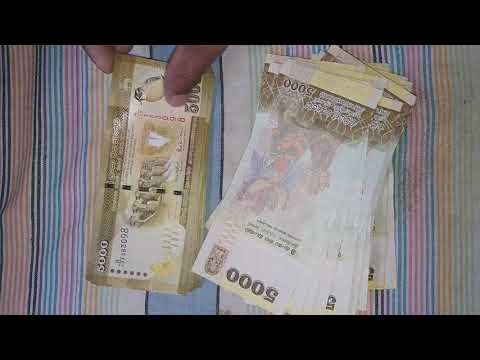 Sri Lanka Rs. 5000 Currency Note
