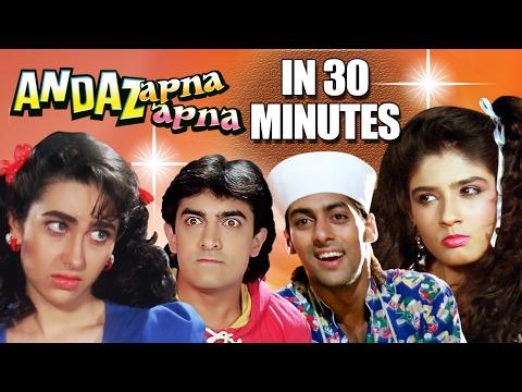 Hindi Comedy Movie | Andaz Apna Apna | Showreel | Aamir Khan | Salman Khan | Raveena | Karishma