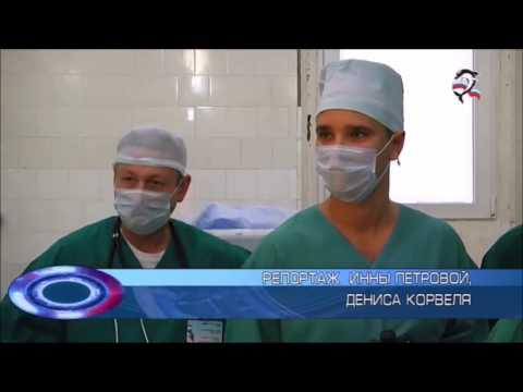 Лечение варикозно расширенных вен пищевода г.Севастополь