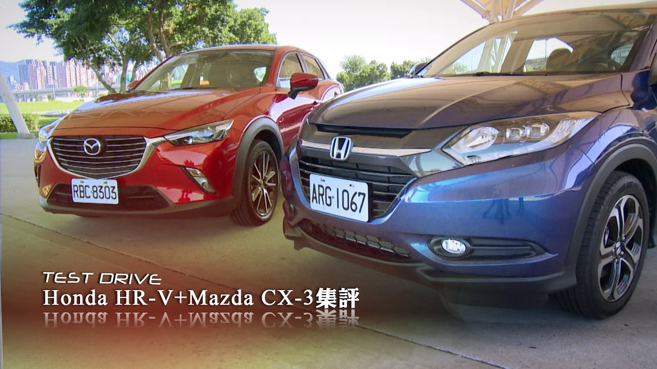 mazda cx 3 vs honda hr v youtube. Black Bedroom Furniture Sets. Home Design Ideas
