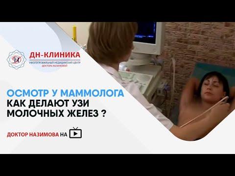 Порно массаж видео смотреть