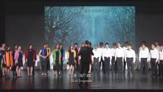 Four Rhymes of Nostalgia - Beijing Queer Chorus (乡愁四韵 - 北京酷儿合唱团)