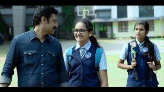 Michaela - New Malayalam Short Film 2017 || with English Subtitles