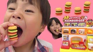 グミバーガー アンパンマン ハンバーガー屋さん で作りました♫ こうくんねみちゃん thumbnail