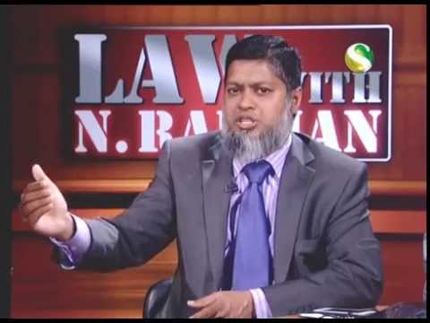23 August 2014 Law With N Rahman Part 1