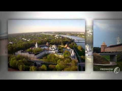 Великий Новгород \ Отели\ Туры \ Отдых \ Фото \ Путёвки