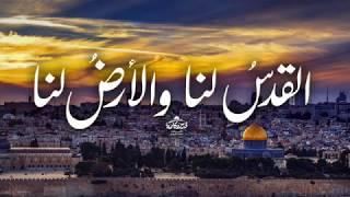 اصالة - فلسطين عربية