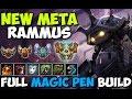 NEW META RAMMUS | FULL MAGIC PENETRATION Rammus Montage Season 7 LEAGUE OF LEGENDS