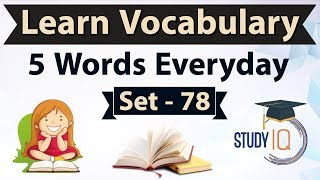 Daily Vocabulary - Learn 5 Important English Words in Hindi every day - Set 78 Bollix