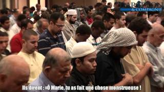 Ahmed Al Amin - Sourate Mariam [16-36]