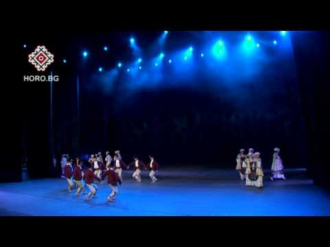 BG FOLK DANCE MASTERS - DANUBE REGION PART 1