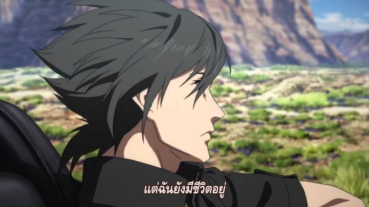 Brotherhood Final Fantasy Xv ตอนท 01 ซ บไทย Youtube
