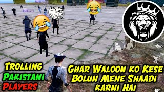 Funny Voice Chat / Trolling Random Pakistani Players / Star Anonymous / Pubg Mobile