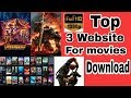 Top 3 website for Hollywood Movies Download (PC)