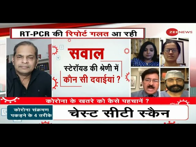 What is the role of steroid in Covid-19 patients, Dr Ravi Malik on Zee News