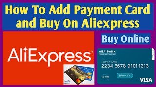 How to card aliexpress