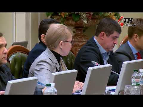 АТН Харьков: Эпохальное событие - 18.12.2018