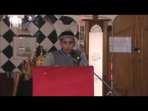 Tilawat By Hafiz Atif Shah, Jamia Masjid Ghousia Armley,Leeds, UK.