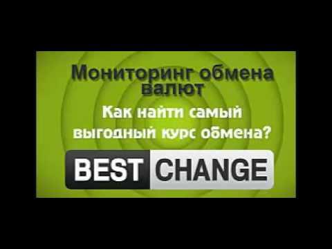 пенза банк обмен валюты