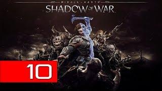 Middle-earth: Shadow of War PC (Nemesis) 100% Walkthrough 10 (No Man