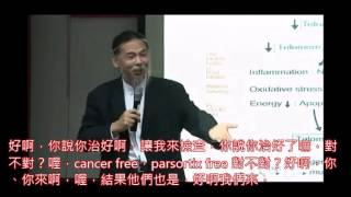 Repeat youtube video 潘念宗醫師講解癌症幹細胞