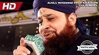 LIVE IN MEHFIL ALHAJJ MUHAMMAD OWAIS RAZA QADRI - OFFICIAL HD VIDEO