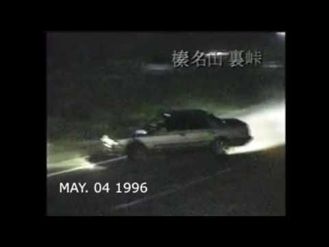 VHS footage |