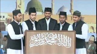 (Arabic + Urdu) Qaseeda in the Honor of the Sahabas at Jalsa Salaana Qadian 2011